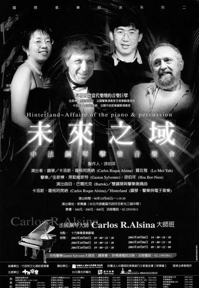 Carlos Roqué Alsina Taiwan